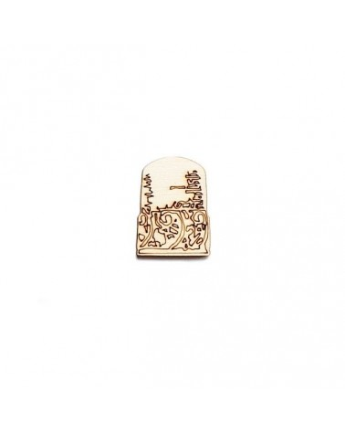 Wood Silhouette Figure 200 Thimble
